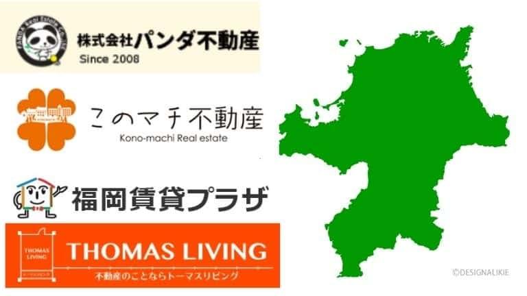 【福岡県】おすすめ不動産会社の特徴や口コミを紹介