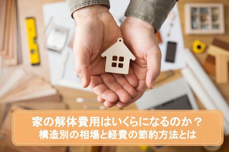 ieul.jp_ec-07