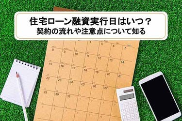 ieul.jp_ec-09
