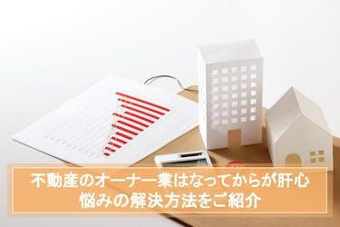 ieul.jp_ec-1