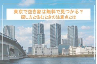 ieul.jp_ec-10