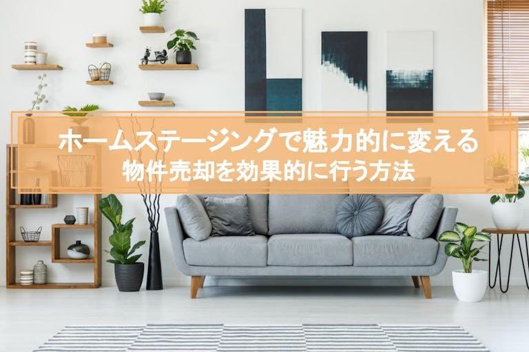 ieul.jp_ec-19