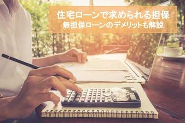 ieul.jp_ec-2