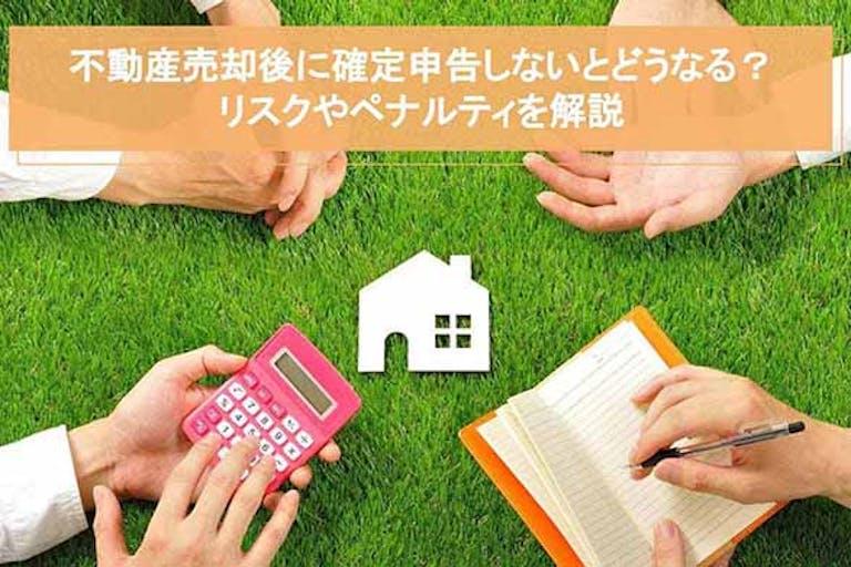 ieul.jp_ec-2019.11-13