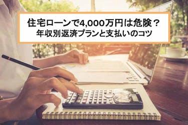 ieul.jp_ec-2019.11-14