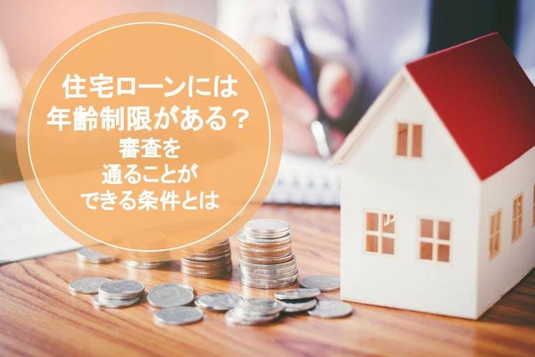 ieul.jp_ec-2019.11-16
