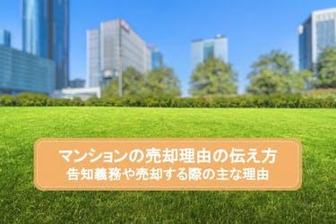 ieul.jp_ec-2019.11-2
