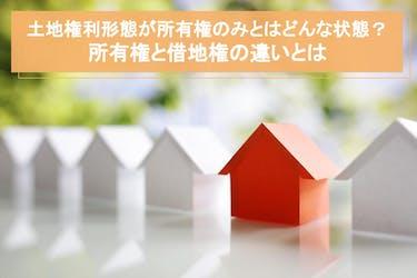 ieul.jp_ec-2019.11-3