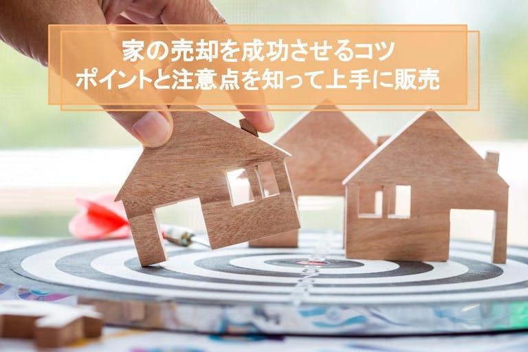 ieul.jp_ec-2019.11-38