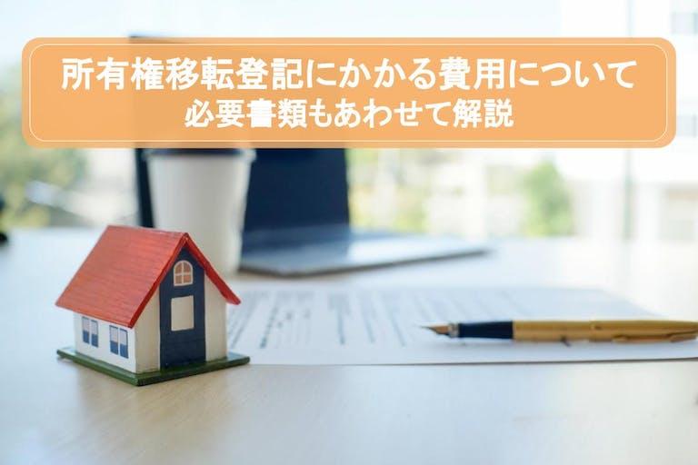 ieul.jp_ec-2019.11-39