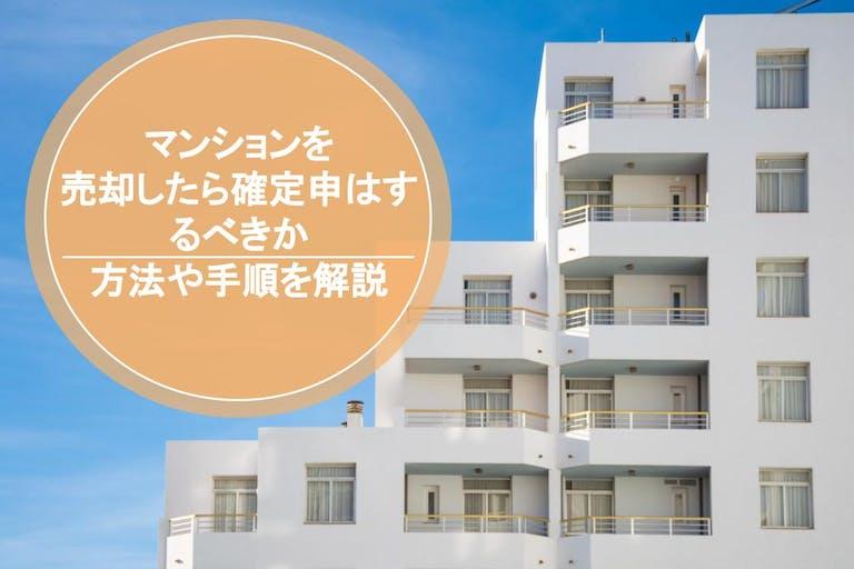 ieul.jp_ec-2019.11-41