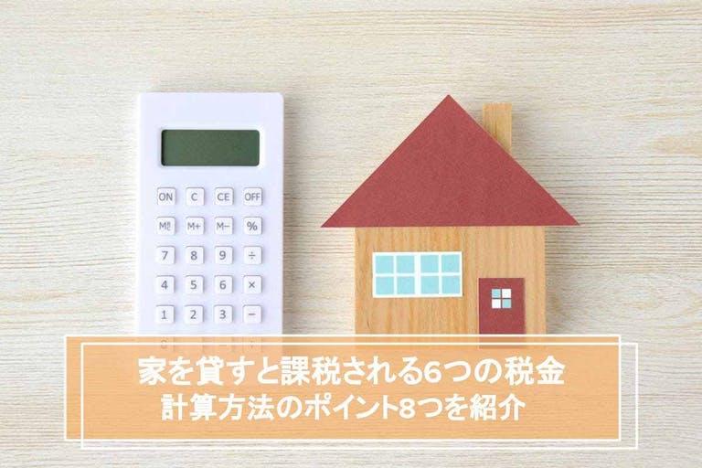 ieul.jp_ec-2019.11-54
