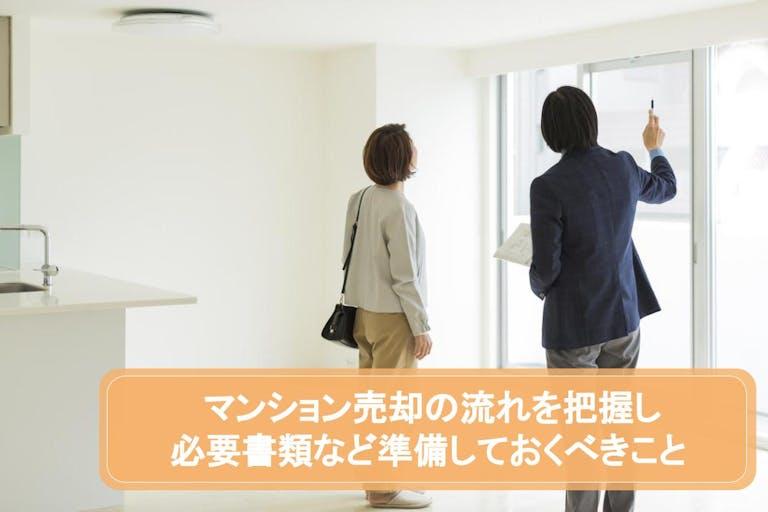 ieul.jp_ec-2019.11-74