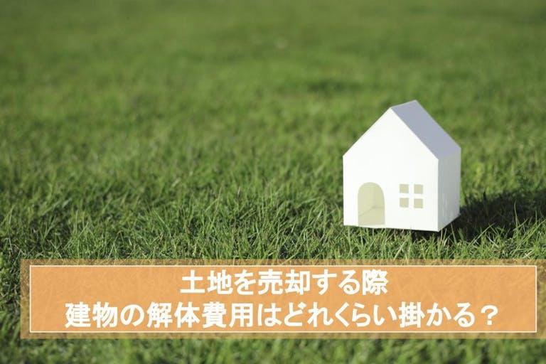 ieul.jp_ec-2019.11-75