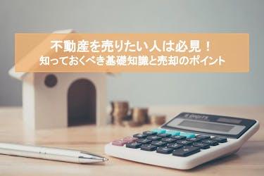 ieul.jp_ec-2019.11-90