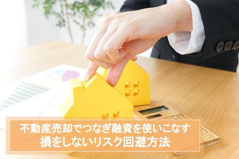 ieul.jp_ec-2019.11