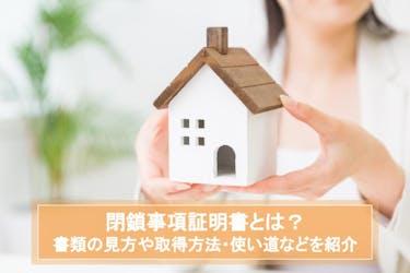 ieul.jp_ec-23