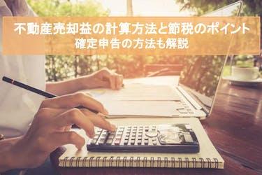 ieul.jp_ec-31